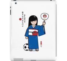 なでしこジャパン iPad Case/Skin