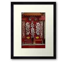 Dance Of The Silver Dragons Framed Print