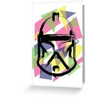 Abstract Clone Trooper Helmet Greeting Card
