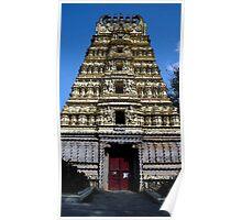 gopuram the gate Poster