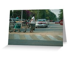 Patient Transport Greeting Card