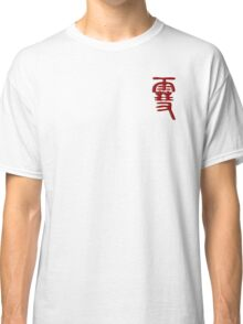 Yukine Classic T-Shirt