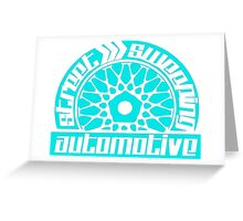 Street Sweeping Automotive Logo torquoise Greeting Card
