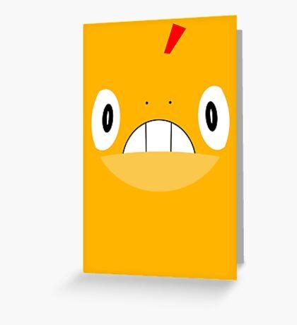 Pokemon - Scraggy / Zuruggu Greeting Card