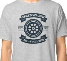SPW - Speed Wagon Foundation [Navy] Classic T-Shirt