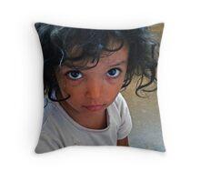 Rana Throw Pillow