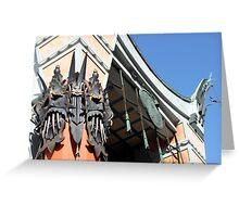 Graumanns Facade 0833 Greeting Card