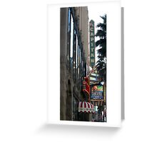 Hollywood 0856 Greeting Card