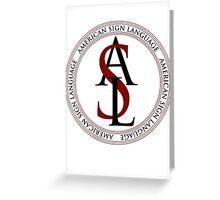 American Sign Language Logo Greeting Card