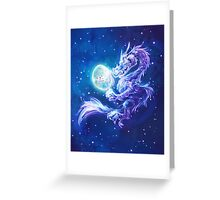 Moon Dragon from Trivia from Nature comic Greeting Card