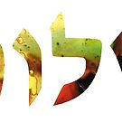 Shalom 1 - Jewish Hebrew Peace Letters by Sharon Cummings