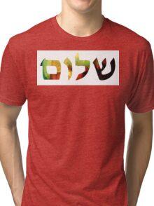 Shalom 1 - Jewish Hebrew Peace Letters Tri-blend T-Shirt