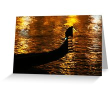Gondola On Gold (No, It's Not The Loch Ness Monster!) Greeting Card