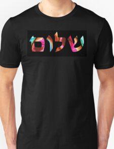 Shalom 5 - Jewish Hebrew Peace Letters T-Shirt