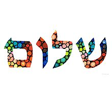 Shalom 10 - Jewish Hebrew Peace Letters Photographic Print