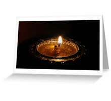 The Lamp Greeting Card