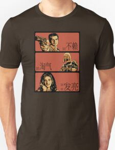 The Good, The Bad and The Shiny (Firefly / Serenity mashup) (Chinese variant) T-Shirt