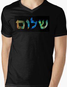 Shalom 16 - Jewish Hebrew Peace Letters Mens V-Neck T-Shirt