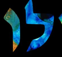 Shalom 16 - Jewish Hebrew Peace Letters Sticker
