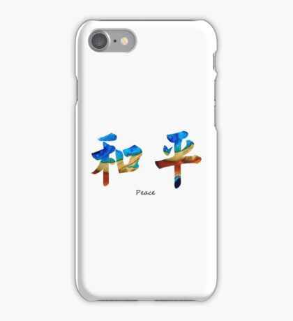 Chinese Symbol - Peace Sign 14 iPhone Case/Skin