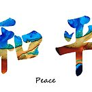 Chinese Symbol - Peace Sign 14 by Sharon Cummings