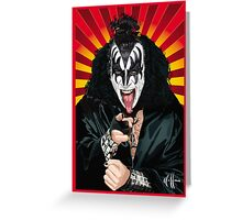 Kiss Gene Simmons vector art Greeting Card