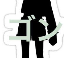 Gon Monochrome Sticker