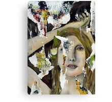 She Was Always Focused Canvas Print