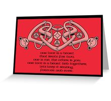 Celtic Heart Verse Card Greeting Card