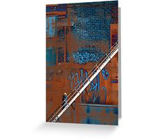 Urban Industrial Greeting Card