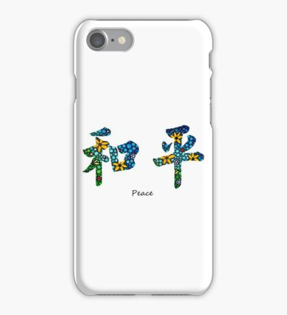 Chinese Symbol - Peace Sign 17 iPhone Case/Skin