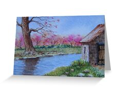 """Miniature Series """"The Stables by the Creek"""" Greeting Card"""