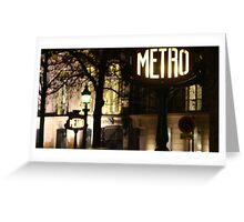 Metro Greeting Card