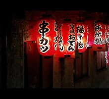 Lanterns of Kyoto by Totosan