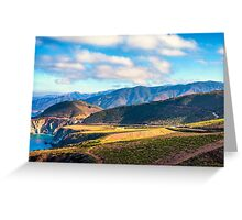 MAJESTIC COASTLINE Greeting Card