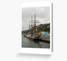 Square rigger Greeting Card
