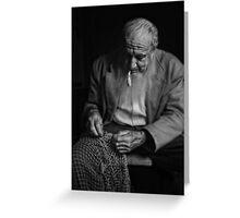 The Fisherman Greeting Card