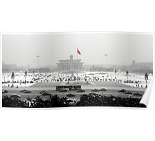 Beijing Tiananmen Poster