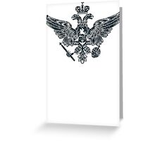 Coat of Arms of Russian Empire Greeting Card
