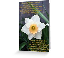 Mother in law card with poem Greeting Card