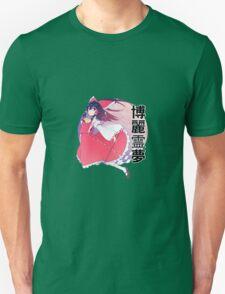 Touhou : Hakurei Reimu T-Shirt