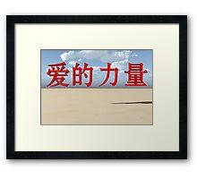 Power of Love Framed Print