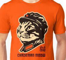 Chairman Meow Unisex T-Shirt
