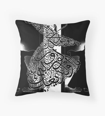Mevlana Celalettin Rumi Throw Pillow