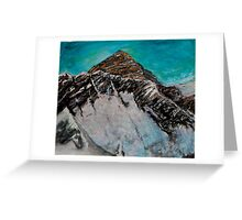 Mt. Everest over Nuptse ridge Greeting Card