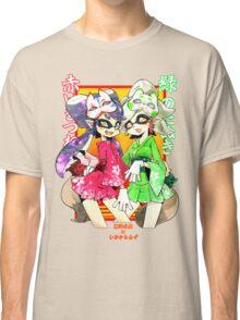 Squid Sistas Classic T-Shirt