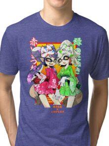 Squid Sistas Tri-blend T-Shirt