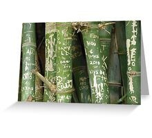 Graffiti bamboo Greeting Card