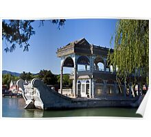 Marble Boat Poster