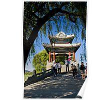 Bridge on Kunming Lake Poster